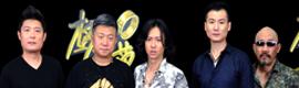 梦想音乐节 黑豹乐队重现经典再掀热潮
