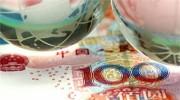 人民币加入SDR篮子