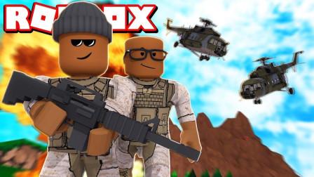 小格解说 Roblox 军事大亨: 建造军事基地! 战斗直升机轰炸敌方? 乐高小游戏