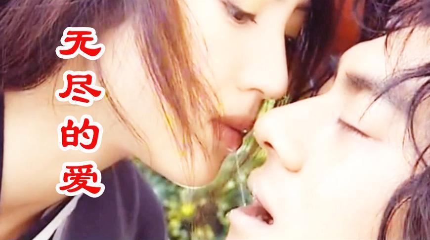 尤雅演唱《雪花女神龙》片尾曲《无尽的爱》勾起童年回忆