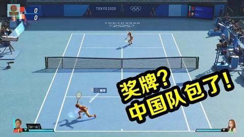 网球王子VS网球公主