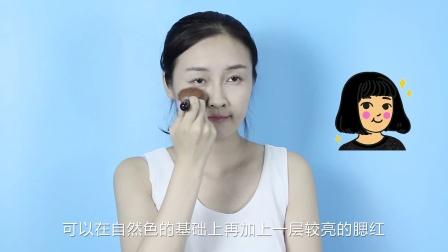 懒人必备!10分钟快速画一个完美妆容,你知道吗?