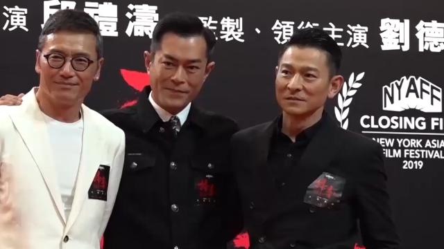 《扫毒2天地对决》首映礼 刘德华调侃古天乐苗侨伟