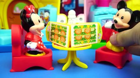 米奇妙妙屋:米老鼠的小房子过家家玩具
