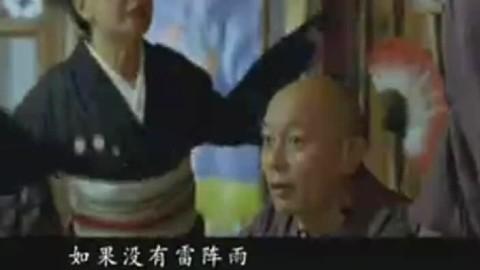 非诚勿扰 主题曲MV《信以为真》..X.