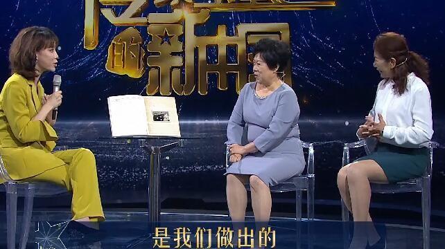【传家宝里的新中国】亲历第一颗原子弹爆炸,孩子们是什么样的心情?