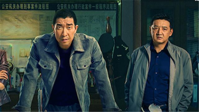 """【""""大""""人物】""""正义小队""""预告 王千源王砚辉脱裤比伤又逗又燃"""