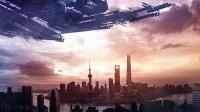 上海堡垒 超前观影报道