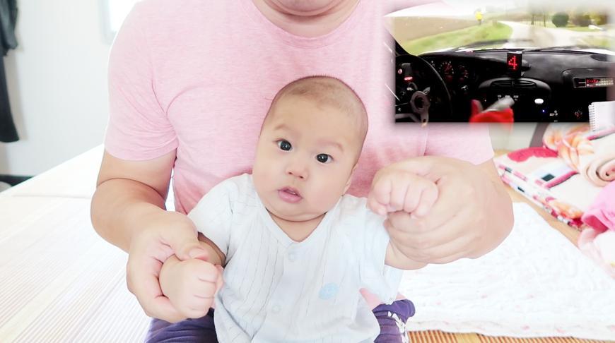 爸爸单独应对3个月婴儿,宝宝就像到了游乐场,一起开疯狂的赛车