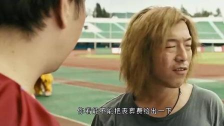 疯狂的赛车:黄渤为何能获得60亿帝,看看这段拿拖鞋骑车打人的表演就知道了