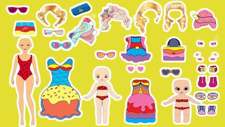 创意手工剪贴纸玩具,DIY妈妈和女儿的冰淇淋和蛋糕公主裙