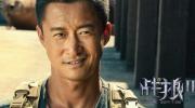 《战狼2》上映期被曝再延长