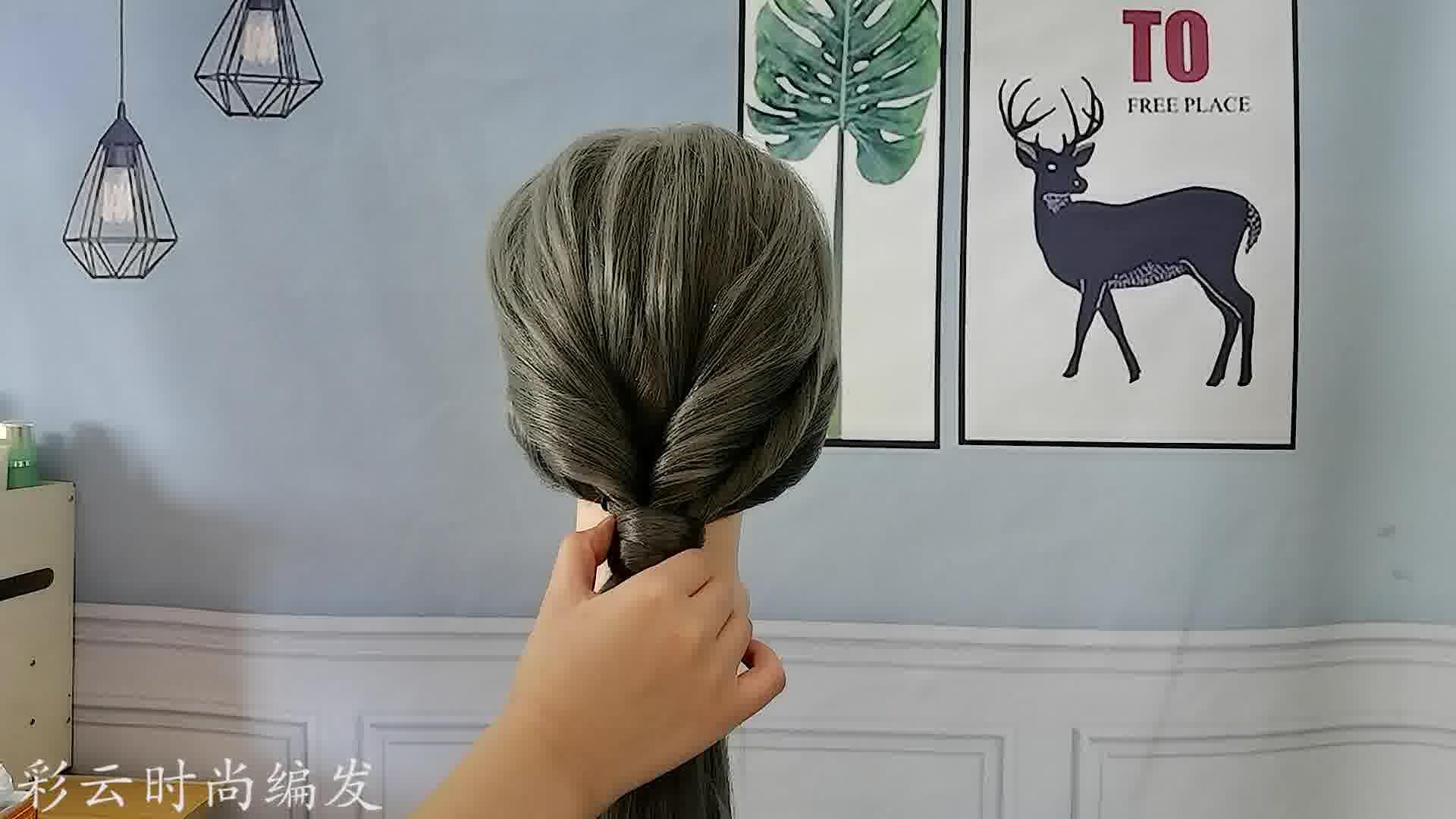 精致的中年女人都是这样扎头条发的,一学就会,时尚减龄