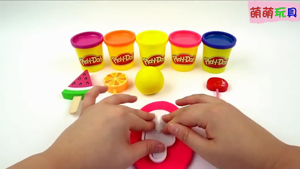 光棍影院魔法微波炉魔力变水果冰淇淋,萌宝识颜色与数字啦!