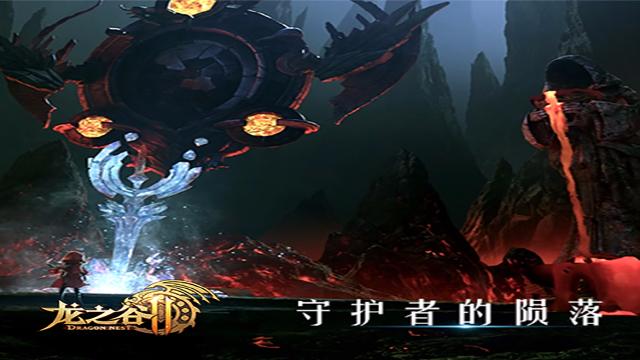 龙之谷2-CG抢鲜版 龙之谷2手游,即将开启全新冒险!