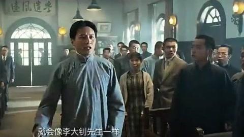 建军大业 原声片段