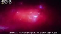人类有多大希望能移居其他星系一光年的距离