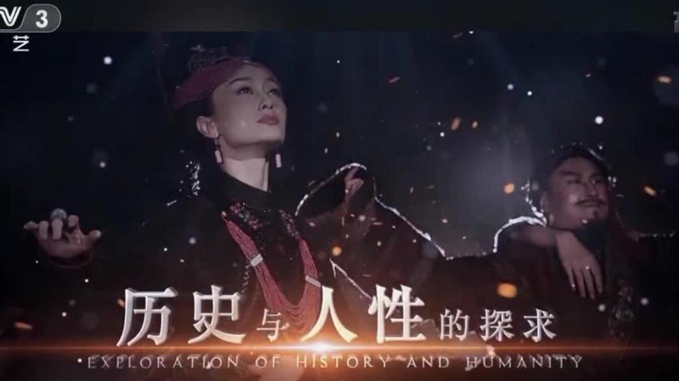 舞剧《尘埃落定》(20190617)