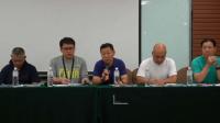 中国帆船公开赛-裁判长向船长们详解航行注意事项