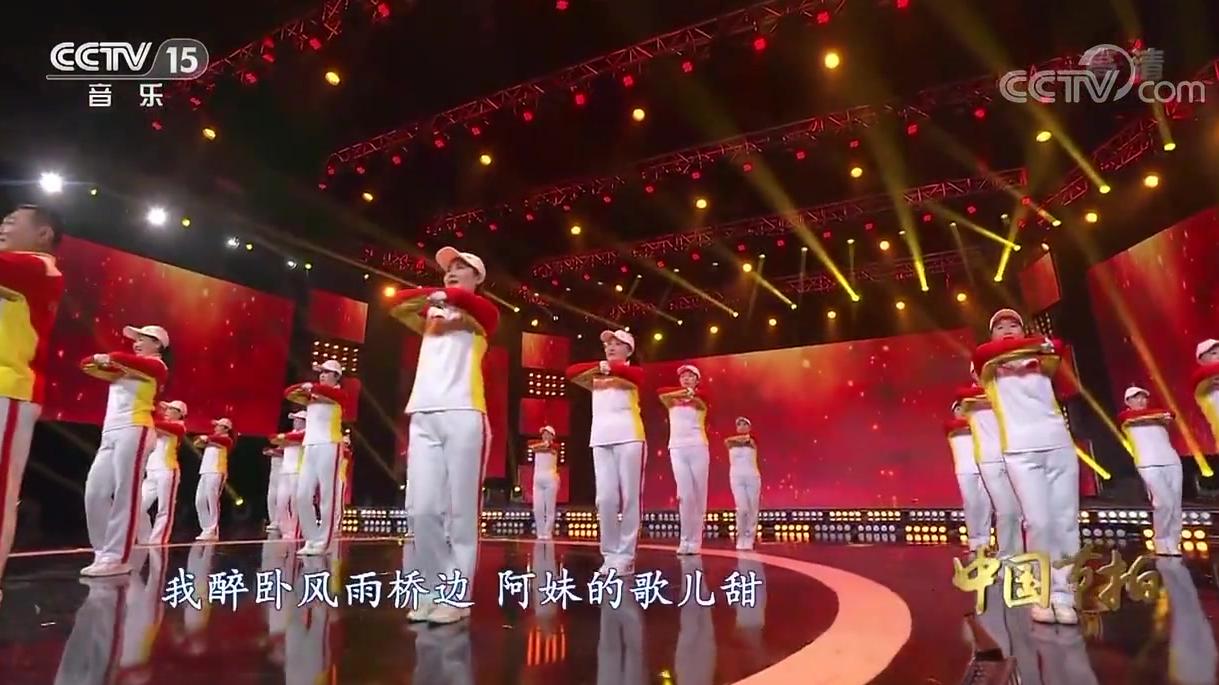 [中国节拍]《多嘎多耶》舞蹈:北京市延庆社区教育中心舞动传奇健身操团队
