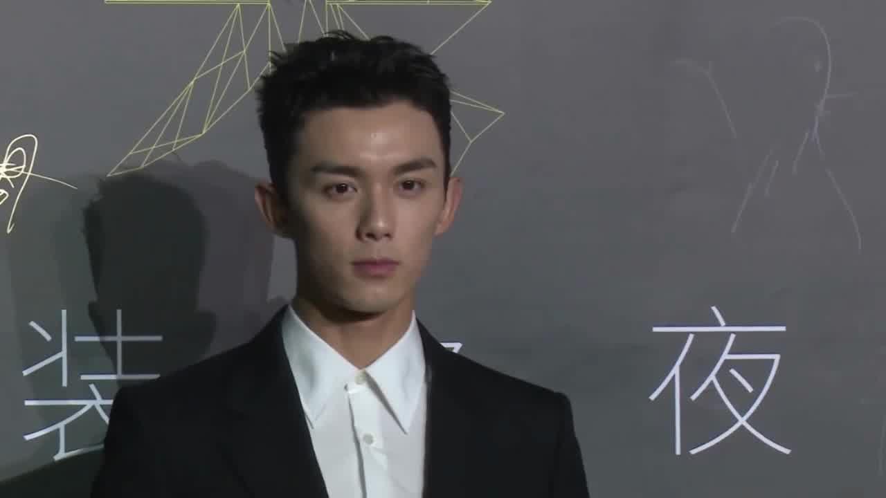 吴磊陈伟霆捧场徐峥《囧妈》首映 赞电影非常温暖感动