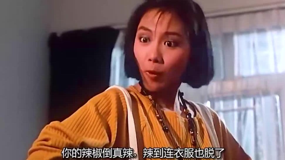 张国荣太帅了,美女没安全感,对着哥哥就是一顿骂