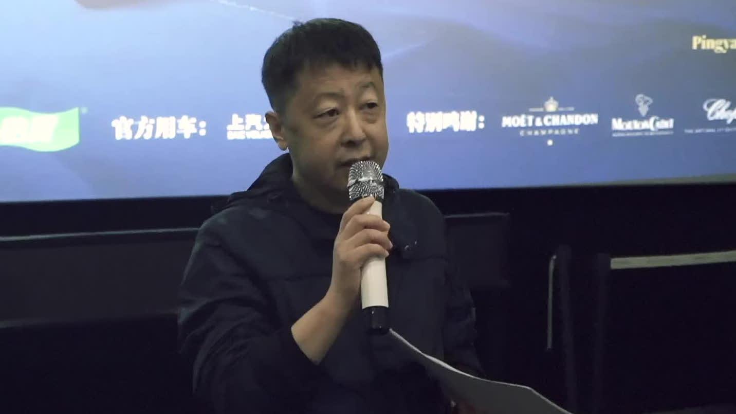 2020第四届平遥国际电影展DAY1集锦