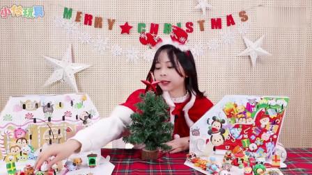 《小伶玩具》小伶叫你来装饰圣诞树了,一起帮助他吧
