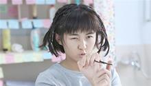 """【李雷和韩梅梅】""""少男少女""""预告 鲜肉男神脑洞少女""""朝气""""来袭"""