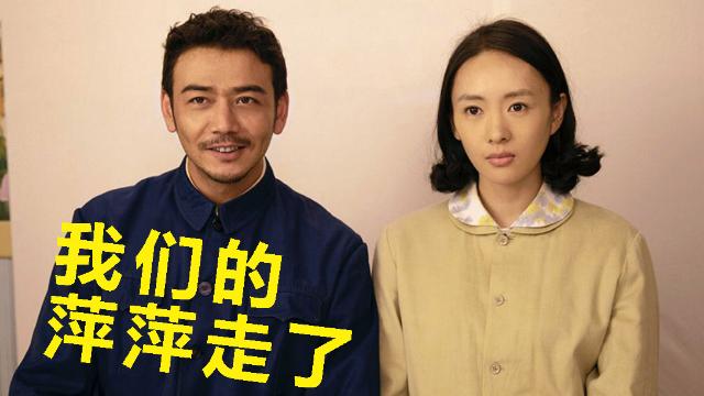《大江大河》开播以来最悲情时刻,网友也表示剧情太虐心了