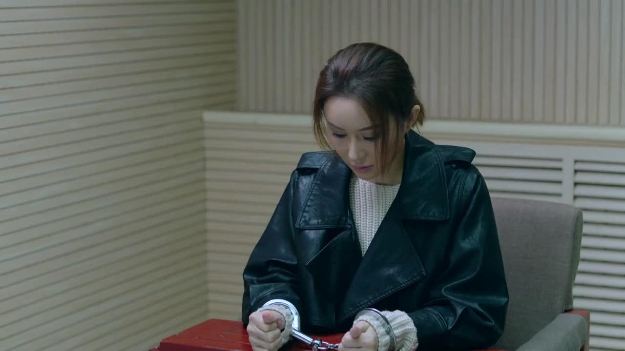 【爱是欢乐的源泉】温丽丽前往警局自首