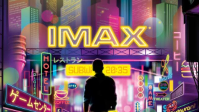 【大侦探皮卡丘】IMAX主创采访特辑