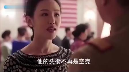 《少帅》:宋美龄告诉学良现在的少帅不在是空有噱头,而是军事总领
