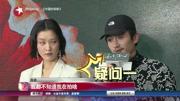 """《如影随心》主演大不同:陈晓不停""""说说说"""" 杜鹃""""惜字如心"""""""