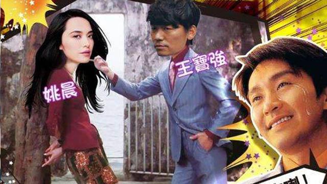 曝《喜剧之王2》开拍!周星驰监制王宝强任男主角