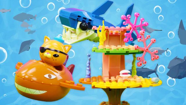 海底小纵队积木系列之追逐的虎鲨场景套装玩具分享