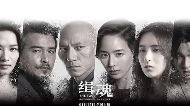 """【缉魂】曝""""申辩视频"""",张震张钧甯公布案件反常细节"""