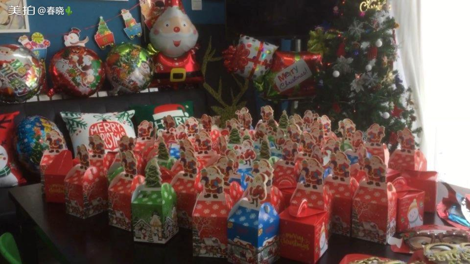 迎接圣诞节