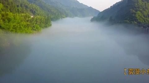 航拍雾漫小东江,500米高空视角,360度欣赏东江湖全貌