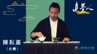 《追梦人》第8集:台青到大陆农村开民宿