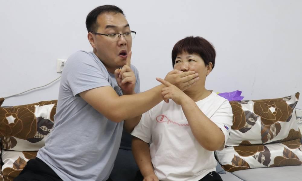 秋霞影院丈母娘想到女婿公司上班,没想女婿给的职位太逗了,听完笑喷了