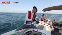 中国帆船公开赛·航海小白第一次控帆被船长疯狂点赞