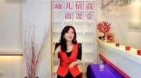 张怡筠博士幼儿情商微课堂:二胎让孩子失落怎么办