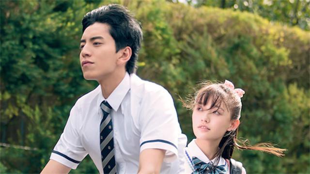 【一吻定情】2019情人节最甜爱情片 林允甜蜜告白王大陆