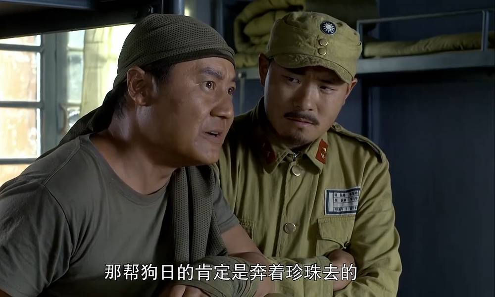 日本偷袭美国珍珠港,国军战士得知后大怒:肯定是奔着珍珠去的