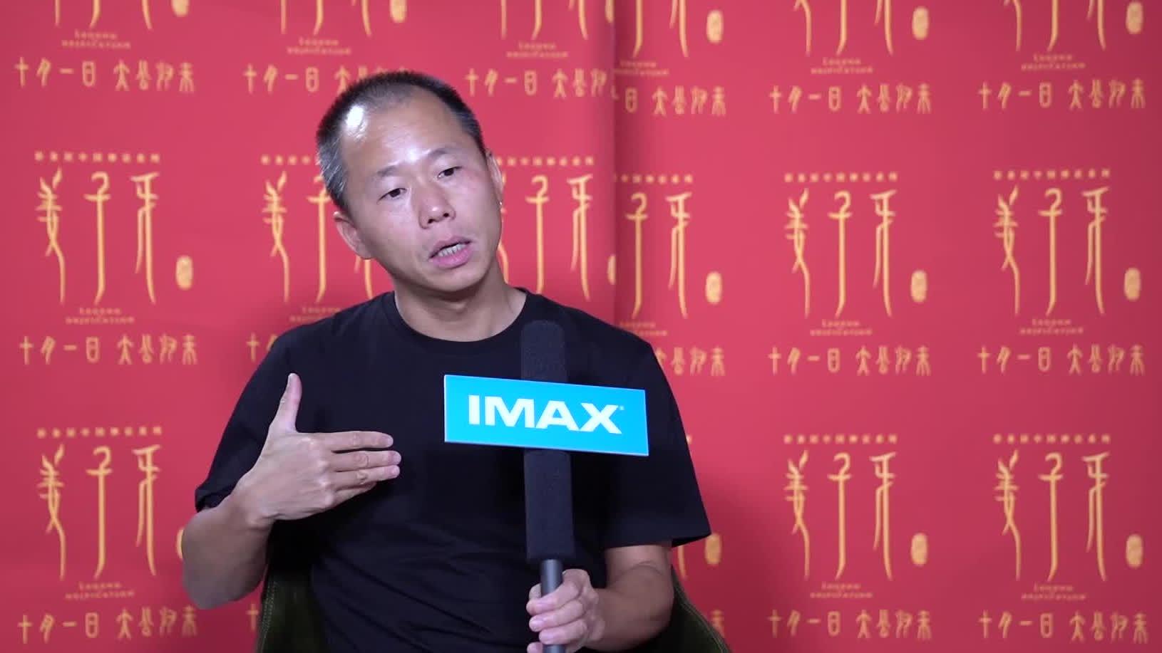 【姜子牙】导演解读IMAX沉浸式互动体验