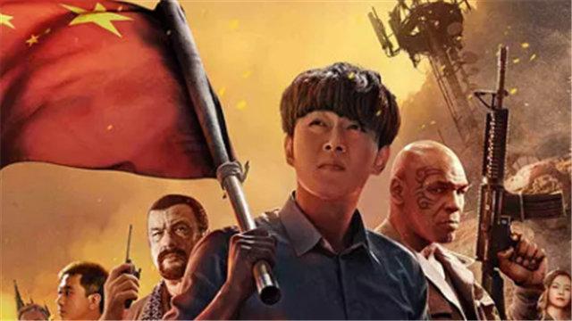 【中国推销员】终极预告 以真实刻画国际商战的剑拔弩张