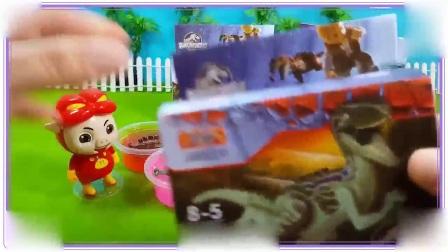 爆笑虫子与哆啦a梦都喜欢玩红色的冰冻水晶粘土,小羊肖恩