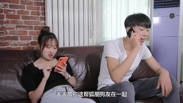 搞笑段子:交友要谨慎!媳妇只让我和请我吃小龙虾的玩