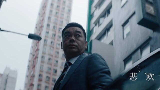"""《廉政风云》推广曲MV """"逃犯克星""""张学友声援反腐男神团"""